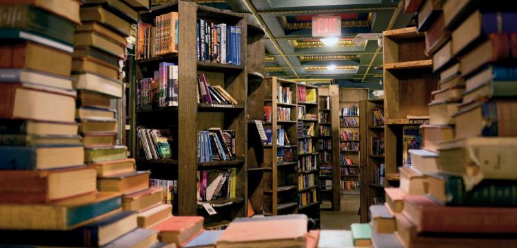 Como divulgar sua loja ou livraria católica?